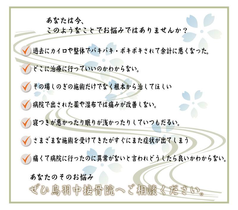 index_img2
